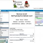 Schermata 2014-02-01 a 00.21.18